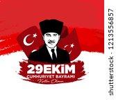 turkey   october 23  1923 ... | Shutterstock .eps vector #1213556857