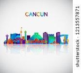 Cancun Skyline Silhouette In...