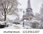 scenic view to the eiffel tower ... | Shutterstock . vector #1213561207