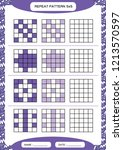 repeat purple pattern. cube... | Shutterstock .eps vector #1213570597