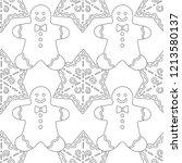 gingerbread. black and white... | Shutterstock .eps vector #1213580137