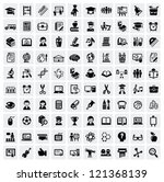 vector black education icons...