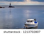 beautiful landscape with boat... | Shutterstock . vector #1213702807