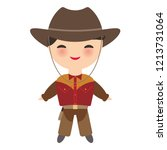 cowboy boy in national costume... | Shutterstock . vector #1213731064