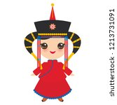 mongolian girl in red national...   Shutterstock . vector #1213731091