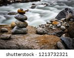stonetower balance creek | Shutterstock . vector #1213732321