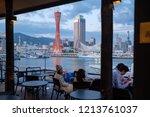 kobe  japan april 24th 2017 ... | Shutterstock . vector #1213761037