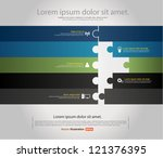 simply jigsaw for business... | Shutterstock .eps vector #121376395