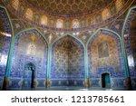 isfahan  iran   september 1 ... | Shutterstock . vector #1213785661