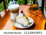 Almond Ice Cream Cake With Iced ...