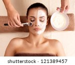 spa therapy for young woman... | Shutterstock . vector #121389457