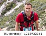 mimet   france   04 26 2015 ... | Shutterstock . vector #1213932361