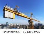 high building construction site.... | Shutterstock . vector #1213935937