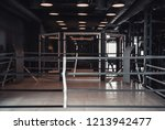 modern boxing ring in the gym ... | Shutterstock . vector #1213942477