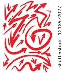 big set of red vector arrows...   Shutterstock .eps vector #1213972027