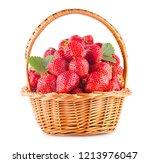 basket full of strawberries... | Shutterstock . vector #1213976047