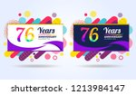 76 years pop anniversary modern ... | Shutterstock .eps vector #1213984147