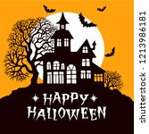 happy halloween vintage... | Shutterstock .eps vector #1213986181