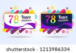 78 years pop anniversary modern ... | Shutterstock .eps vector #1213986334