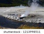 cliff geyser erupts  in upper... | Shutterstock . vector #1213998511