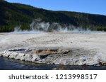 cliff geyser erupts  in upper... | Shutterstock . vector #1213998517
