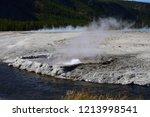 cliff geyser erupts  in upper... | Shutterstock . vector #1213998541