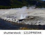 cliff geyser erupts  in upper... | Shutterstock . vector #1213998544