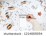 wish lift for new year. holiday ... | Shutterstock . vector #1214005054