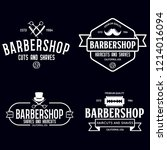 set of vintage barbershop... | Shutterstock .eps vector #1214016094