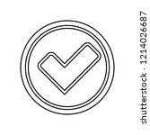 checkmark icon. simple outline...