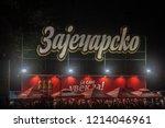 belgrade  serbia   august 15 ... | Shutterstock . vector #1214046961