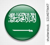 flag of saudi arabia. round... | Shutterstock .eps vector #1214075647