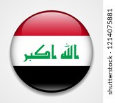 flag of iraq. round glossy badge | Shutterstock .eps vector #1214075881