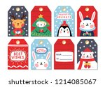 collection of 8 christmas gift... | Shutterstock .eps vector #1214085067