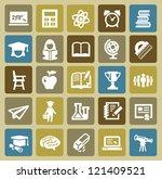vector black higher education... | Shutterstock .eps vector #121409521