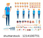 front  side  back view animated ... | Shutterstock .eps vector #1214100751
