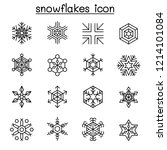 snowflakes icon set in thin... | Shutterstock .eps vector #1214101084
