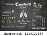 vintage chalk drawing christmas ... | Shutterstock .eps vector #1214122654