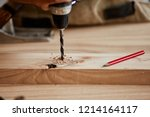 home repair concepts  close up. ... | Shutterstock . vector #1214164117