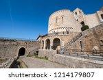 kruje  albania   19 october ... | Shutterstock . vector #1214179807