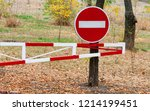 "the barrier with ""no entry""... 