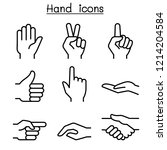 hand icon set in thin line style | Shutterstock .eps vector #1214204584