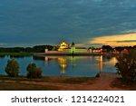 ipatiev monastery at dusk in... | Shutterstock . vector #1214224021