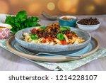 kushari   egyptian vegetarian...   Shutterstock . vector #1214228107