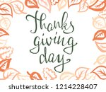 thanksgiving lettering.... | Shutterstock .eps vector #1214228407