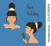 face building. exercises to... | Shutterstock .eps vector #1214229004