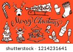doodle christmas decor set and... | Shutterstock .eps vector #1214231641