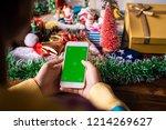 christmas online shipping... | Shutterstock . vector #1214269627