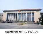 the great hall of the people ... | Shutterstock . vector #12142864