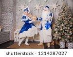 russian santa claus ... | Shutterstock . vector #1214287027